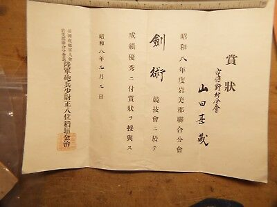 Ww2 Japanese  Document, Comm. Army Technique Honor