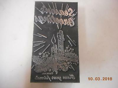 Printing Letterpress Printer Block, Decorative Seasons Greetings, Printer Cut