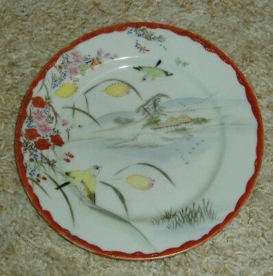 Vtg. Small Oriental Japanese Hand Painted Porcelain Plate W/birds 6 1/4""