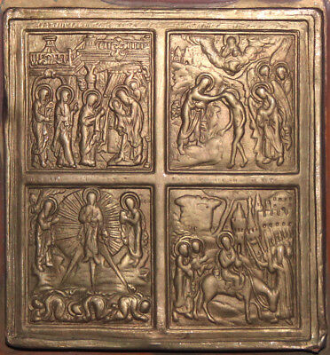 Vintage hand made religious bronze/copper relief plaque
