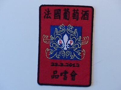 Badge # 5 Unused Vintage 23.3.201 Red Hong Kong Scouts Boy Scout Patch BP