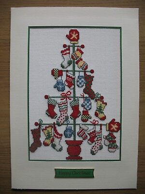 Ex LARGE COMPLETED CROSS STITCH CHRISTMAS CARD A PAIR TREE