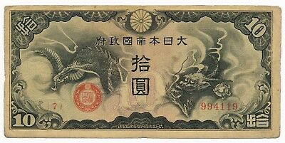 China Japanese WWII Military 10 Yen Note P. M19 ND 1940 Fine