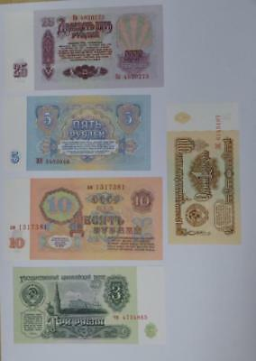 Mint Uncirculated Banknotes - A Group Of 5 Notes Russia Roubles 1991