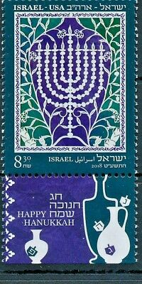 Israel 2018 Joint Issue With Usa Hanukkah Stamp Mnh