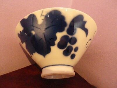 Fabulous Vintage Japanese Porcelain Blue & White Berries & Leaves Design Bowl