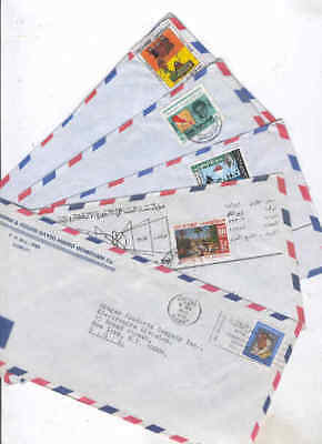 oldhal-Kuwait/Lot of 5 Covers fromthe 1960s -70s