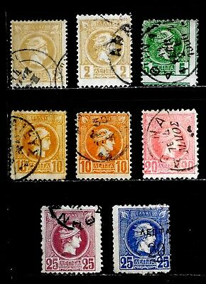 Greece: 1889-1900 Classic Era Stamp Collection Small Hermes