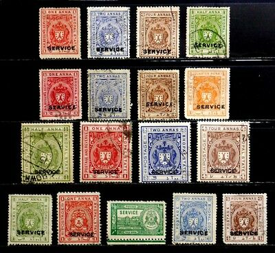 Bhopal, India, British: 1908-44 Classic Era Official Stamp Collection
