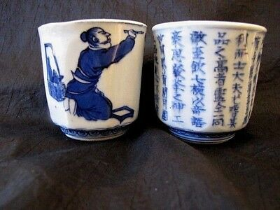 CLASSIC EARLY 1900s PAIR OF CHINESE BLUE & WHITE HAND PAINTED PORCELAIN TEA CUPS