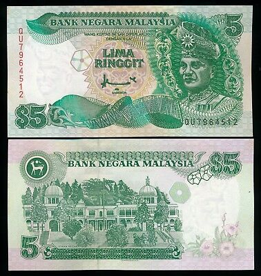Malaysia $5 5 Ringgit Note ND 1998 Canadian Printing CBN P. 35a aUNC/UNC Note