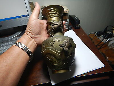 9 3/4 very old heavy brass Chinese China vase with dragons etc old estate
