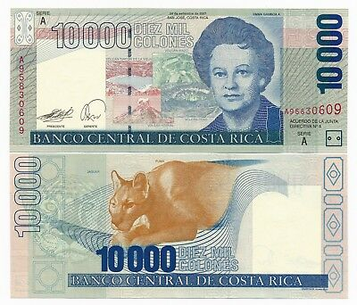 Costa Rica 10000 (10,000) Colones 2007 P. 267e UNC Note First Prefix A