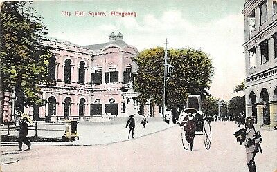 China Hong Kong City Hall Square  c. 1910