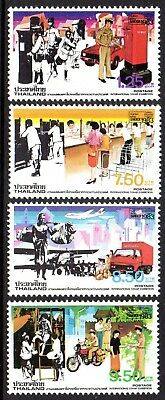 1983 THAILAND BANGKOK 83 EXHIBITION 3rd issue SG1142-1145 mint unhinged