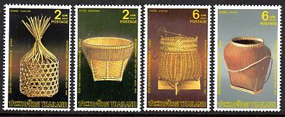 1986 THAILAND BAMBOO BASKETS SG1250-1253 mint unhinged