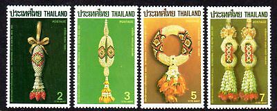 1987 THAILAND CEREMONIAL FLORAL GARLANDS SG1299-1302 mint unhinged
