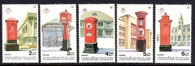 1989 THAILAND POST BOXES THAIPEX 89 EXHIBITION SG1421-1425 mint unhinged