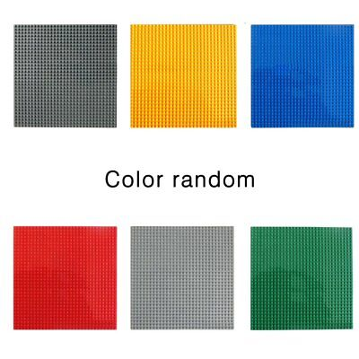 Building Base Plates Board 32x32 Dots DIY Building Blocks Educational Toy RY