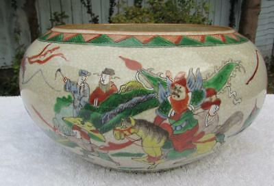 Rare Large Antique / Vintage Chinese Famille Rose Fish Bowl - Chenghua Mark