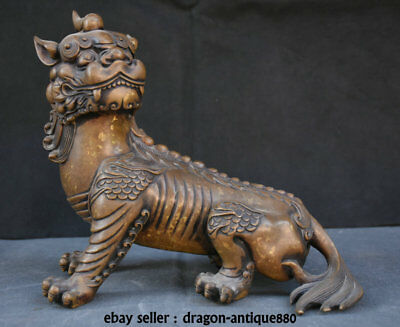 "10"" Chinese Old Antique Copper Feng Shui Foo Fu Dog Lion Beast Unicorn Sculpture"