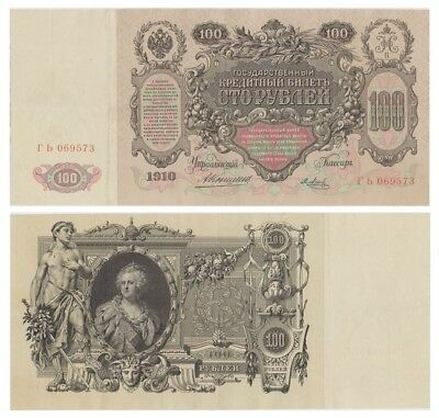 1oo Roubles Russian banknote issued in 1910 Gv vf