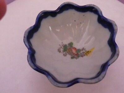 Fab Antique Japanese Ladies In Garden Design Three Legged Bowl 8 Cms Diameter