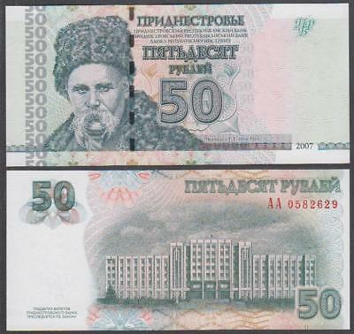 2007 Government of Transnistria 50 Rublei (Unc)