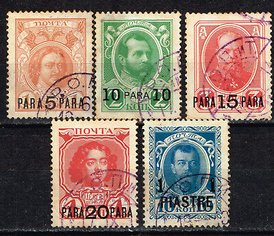 Russia offices in Levant Turkish Empire classic stamps Tsars House Romanov 1913