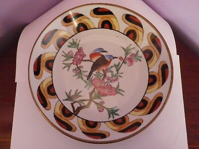 Fabulous Designed Japanese Porcelain Ware Decorated In Hong Kong Bowl With Brass