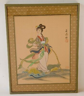 Beautiful Vintage Chinese Japanese Signed Woman Figure Watercolor Painting