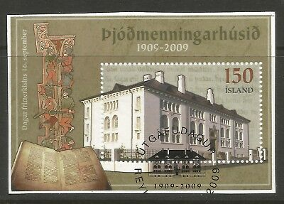 ICELAND 2009  NATIONAL CULTURAL HERATIGE CENTRE ON A PIECE, SCOTT 1237, USED (o)