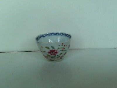 Antique 18th c Chinese Famille Rose porcelain tea bowl