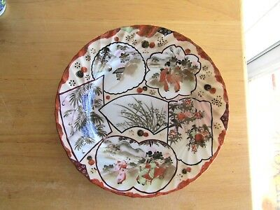 Antique Small Japanese Cameo Plate Geisha's  Floral & Hut Signed Old Red Mark