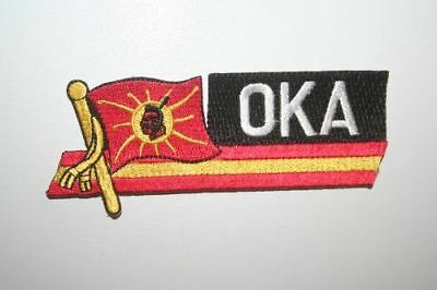 iron on patches flags of the world