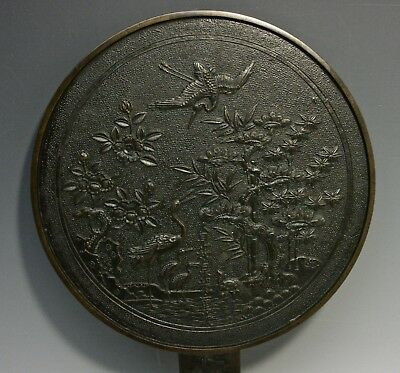 Antique Bronze Japanese Hand Mirror Signed Cranes Aquatic Setting in High Relief