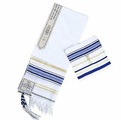 "New Covenant Messianic Tallit Prayer Shawl 72"" 22"" by Bethlehem Gifts TM (Blue)"