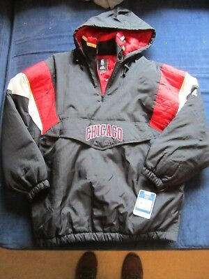 Brand New Chicago Bulls 1/4 Zip Vintage Pullover Windbreaker Lined  Size Large