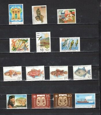 Cyprus - Lot Of Early Unused MH/OG Stamps {CY30}