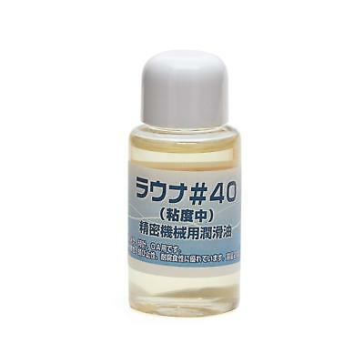 Japan Hobby Tool LAUNA #40 Camera & Lens Lubricant Oil. For Service and Repair.