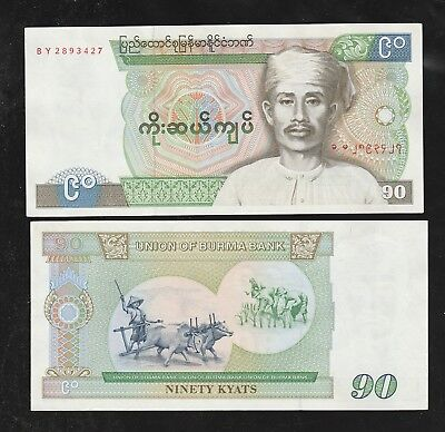 """Burma BANKNOTE 1979 ISSUED REPLACEMENT """"Y"""" 90 KYATS SINGLE, UNC  RARE"""