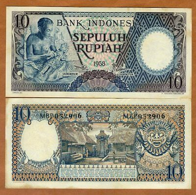 Indonesia, 10 Rupiah, 1958, P-56, Ch. UNC, Yellow Tone > Ornate, 60 years old