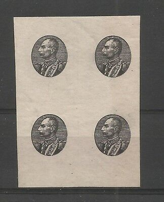 SERBIA 1905-11 Petar I series, imperf proof of King's head bl/ 4 on gummed paper