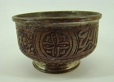 SIGNED Antique PERSIAN Islamic Tinned COPPER Cabinet Vase BOWL Hand Engraved