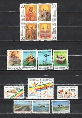 Cyprus - Lot Of Early Unused MH/OG Stamps {CY40}