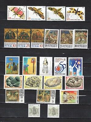 Cyprus - Lot Of Early Unused MH/OG Stamps {CY39}