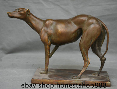 "10"" Old Chinese Bronze Feng Shui Zodiac Year Guard Dog Animal Lucky Sculpture"
