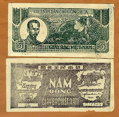 Vietnam (North), 5 Dong, ND (1948), Pick 17, Circulated > First Indochina War