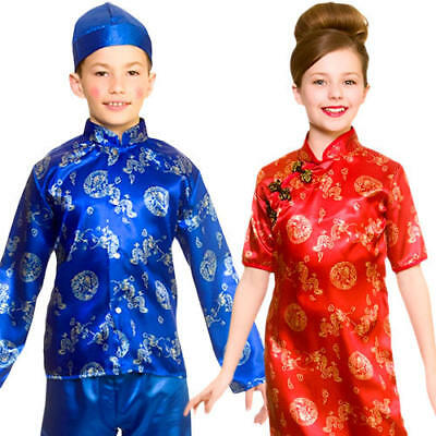 Chinese Kids Fancy Dress Traditional National Oriental Qipao Kids Childs Costume