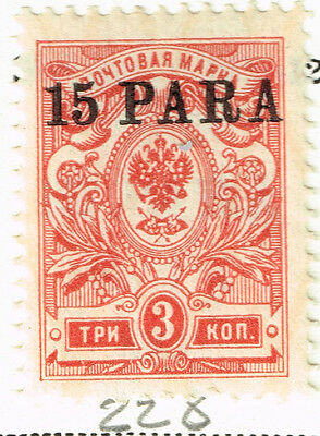 Russia offices in Levant Turkish Empire classic stamp 1913 MLH